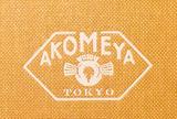 AKOMEYA TOKYO(アコメヤ トウキョウ)