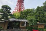 〔東京タワー周辺〕芝とうふ屋 うかい
