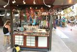 International Market Place(インターナショナルマーケットプレイス)