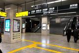 小田急 小田原駅