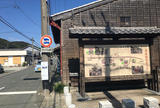 旧東海道 赤坂宿