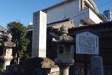 知立宿本陣跡(池鯉鮒宿本陣跡)