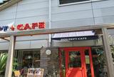 DOG DEPT + CAFE