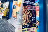 Mr.チーズ直火ダッカルビ