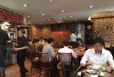 麗郷 台湾料理