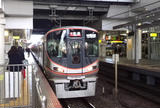 大阪駅【ゴール】
