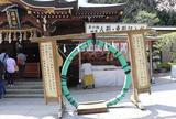 江島神社辺津宮(へつのみや)