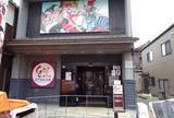 永井豪記念館