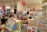 御菓子御殿 名護店 ( やんばる亜熱帯の森 )