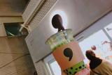 comma tea(コンマティー)