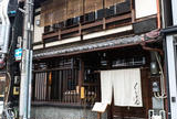京都★京都四条 くをん