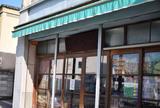 石塚玩具店