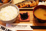表参道★THE TEISYOKU SHOP