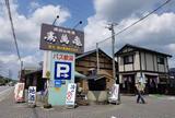 亀田酒造(株)