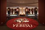 恵比寿ガーデンプレイス/ヱビスビール記念館