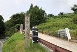 下赤坂城跡
