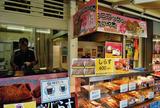 壱番屋(せんべい)雪ノ下店