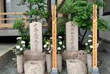 大塩平八郎の墓