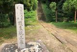 護良親王の墓