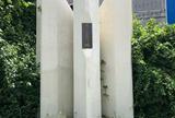 多々良浜古戦場の碑 (南北朝期 多々良浜合戦)