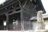 東寺(教王護国寺)