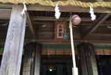 小戸大神宮参詣道石碑