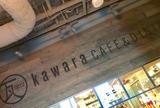kawara CAFE & DINING 新宿東口店