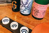 鍬焼きと日本酒 内山田