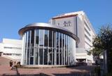 日本大学 芸術学部 芸術資料館