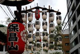 祇園祭前祭 保昌山