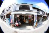 SHIRAKABE -しらかべ-