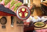 和牛焼肉ダイニング Bullseye