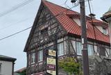 函館カール・レイモン レイモンハウス 元町店