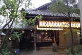 染殿地蔵院