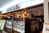 JASMINE PALACE そごう横浜店
