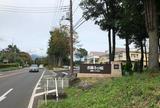 お菓子の城 那須ハートランド
