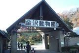 金沢自然公園/釜利谷市民の森