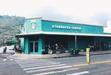 スターバックス Manoa Valley - E Manoa Road店
