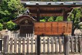 叡福寺 聖徳太子御廟(ごびょう)