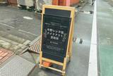 中野レンガ坂