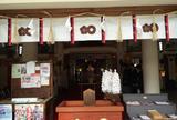 錦山神社(現、加藤神社)