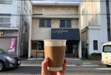 RA COFFEE
