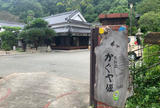 かぐや姫美術館