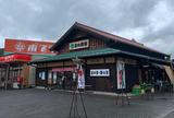 道の駅 北の関宿安芸高田 「レトロ浪漫駅」