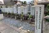 京都 鳥羽伏見界隈散歩 大黒寺