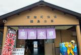 物産館兼魚食レストラン 能島水軍