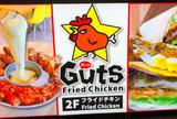 Guts 北谷店2F沖縄本土