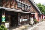 鶴野酒造店