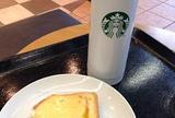 スターバックスコーヒー TSUTAYAROPPONGI店