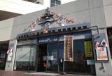横須賀海軍カレー本舗ベイサイドキッチン